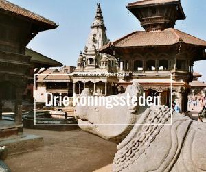 Drie koningssteden van Nepal