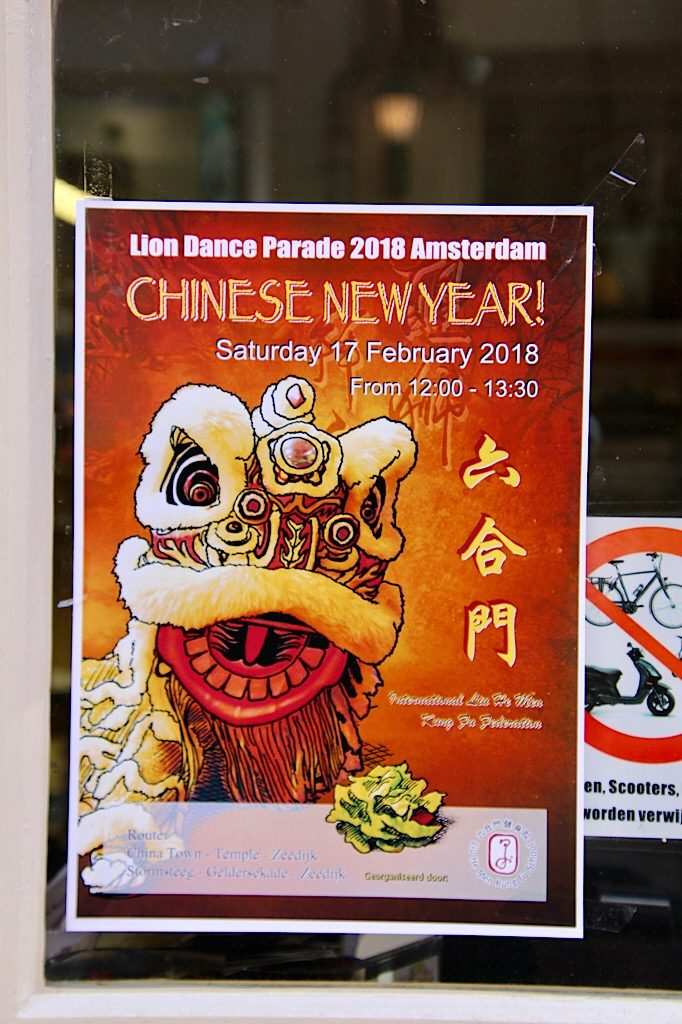 Chinees nieuwjaar 2018