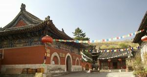 Parels in China